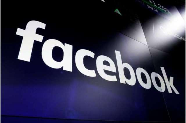 L'avis d'un tribunal de l'UE laisse Facebook plus exposé en matière de confidentialité