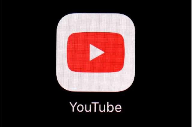 YouTube suspend la chaîne de Trump pendant au moins une semaine