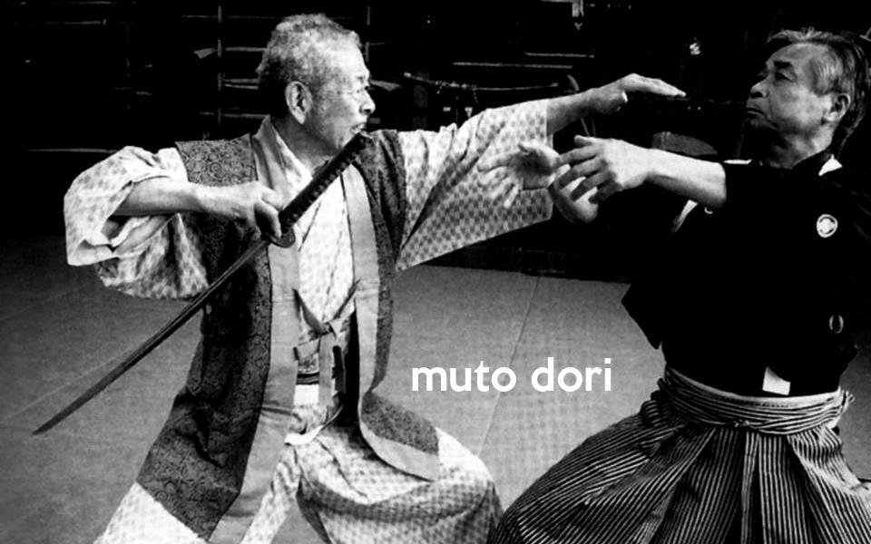 Resultado de imagen de muto dori hatsumi