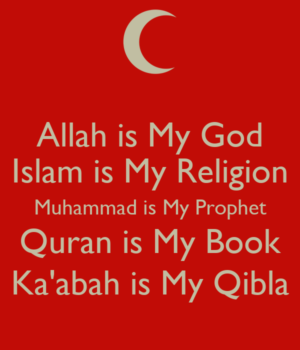 Image result for allah