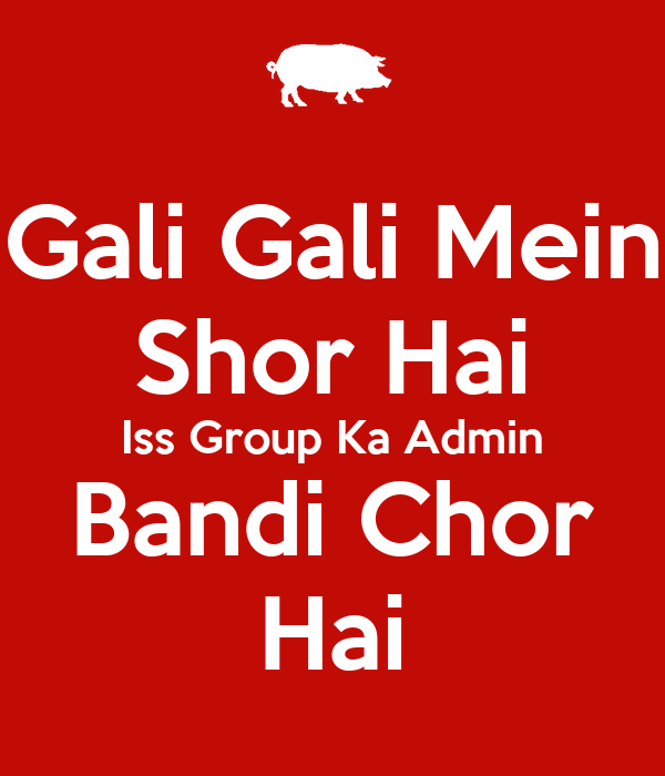 Gali Gali Mein Shor Hai Iss Group Ka Admin Bandi Chor Hai ...