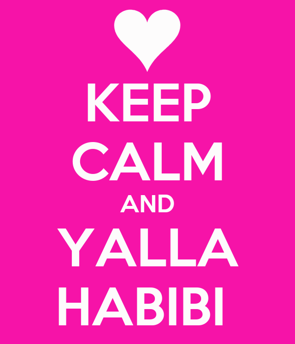 Poster do filme Habibi
