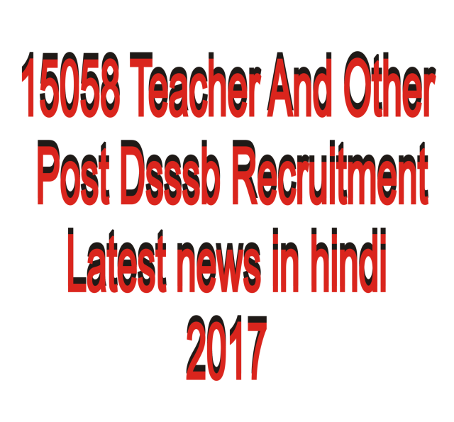 15058 Teacher And Other Post Dsssb Recruitment Latest news in hindi
