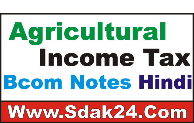 Agricultural Income Tax Bcom Notes Hindi