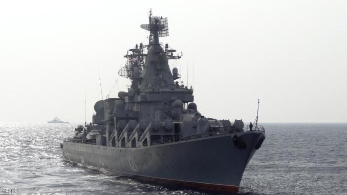 طراد روسي