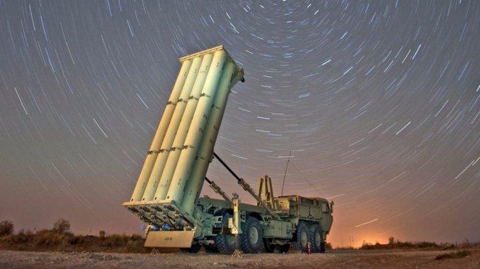 منظومة الدفاع الصاروخي