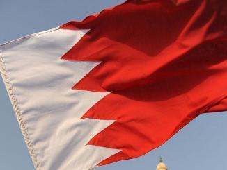 علم البحرين