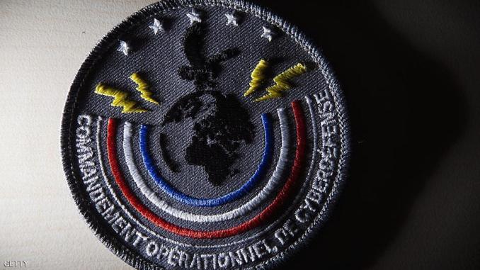 شعار مركز قيادة العمليات الإلكترونية الفرنسي للتصدي للقرصنة