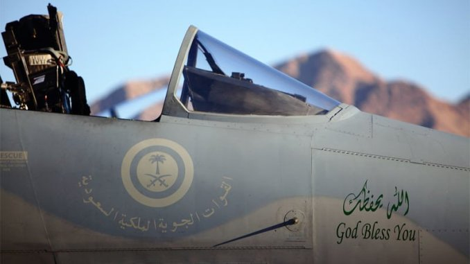 شعار القوات الجوية الملكية السعودية