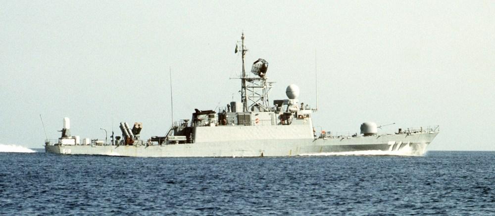 سفينة بدر السعودية