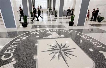 وكالة الاستخبارات المركزية الأميركية