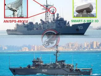 سفن تابعة للبحرية المصرية ومزوّدة بأحدث النظم