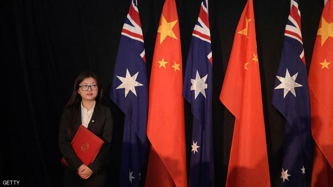 أعلام الصين وأستراليا