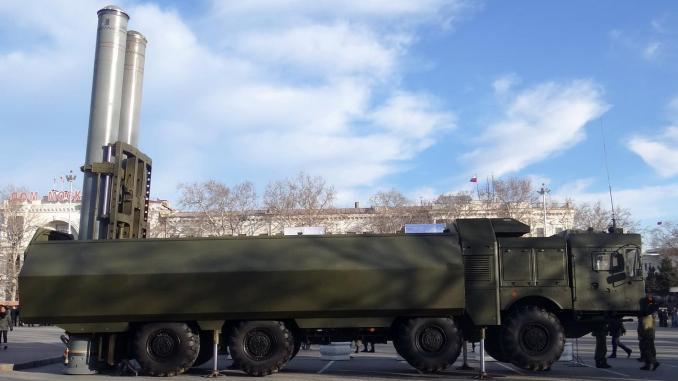 منظومة Bastion Missile Complex