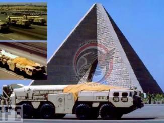 البرنامج الصاروخي المصري
