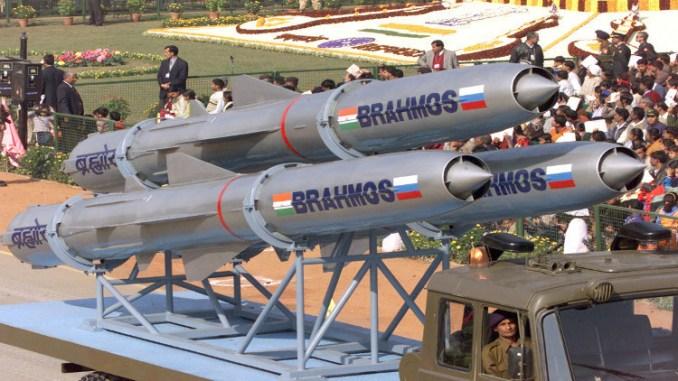 صواريخ براهوس الهندية-الروسية