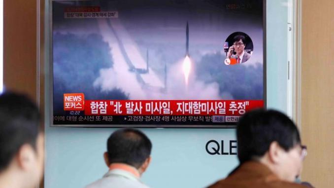 لقطة من التجربة الصاروخية الكورية الشمالية