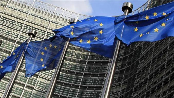 أعلام الإتحاد الأوروبي