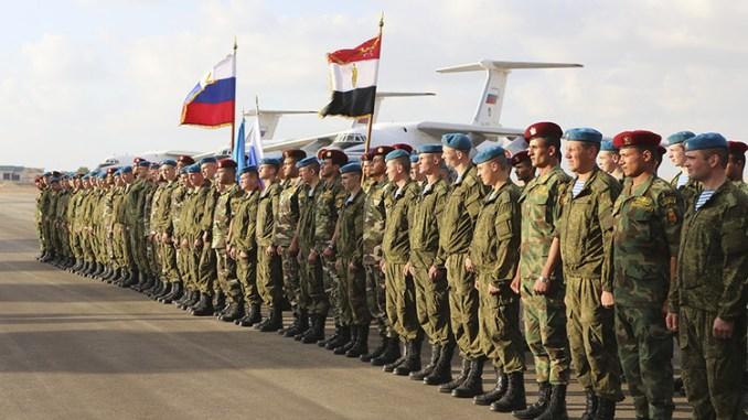 تدريبات عسكرية مصرية-روسية