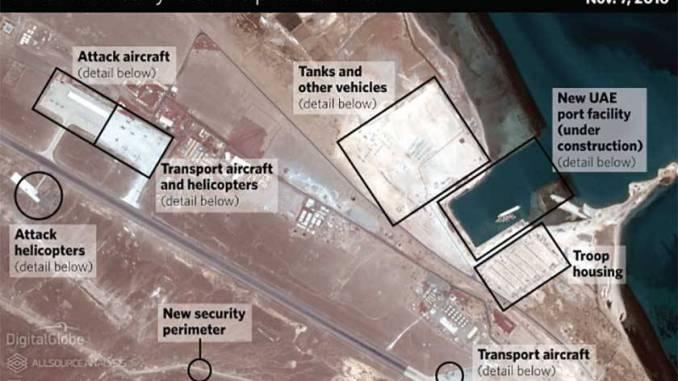 صورة للأقمار الإصطناعية تبيّن قواعد عسكرية إماراتية في إيريتريا