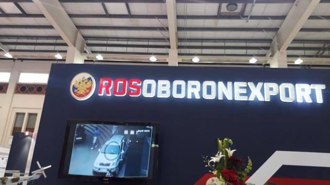 منصة روسوبورن إكسبورت في BIDEC 2017