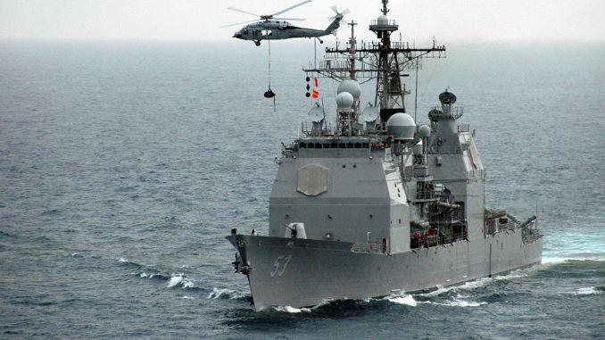 طراد Mobile Bay التابع للبحرية الأميركية