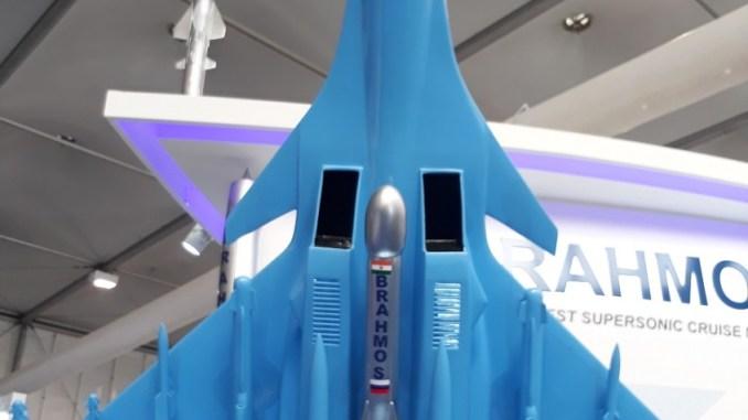 صاروخ براهموس