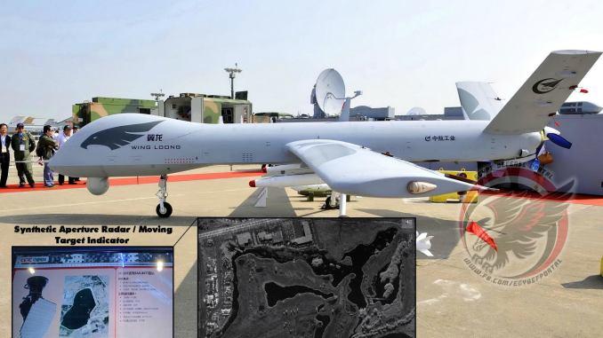 """طائرة """"وينغ لونغ"""" من دون طيار خلال معرض """"تشوهاي الدولي للطيران 2016"""""""