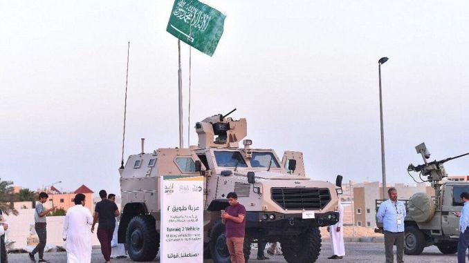 """عربة """"طويق2"""" السعودية خلال عرض ثابت ضمن فعاليات معرض """"أفد 2018"""" في الرياض (وكالة الأنباء السعودية)"""