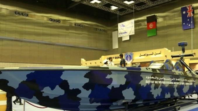 مشاركة وزارة الداخلية في معرض ومؤتمر الدوحة الدولي للدفاع البحري ( ديمدكس 2018 ) في نسخته السادسة تحت شعار منصة عالمية لعرض أحدث التقنيات والابتكارات في قدرات الدفاع والأمن البحري