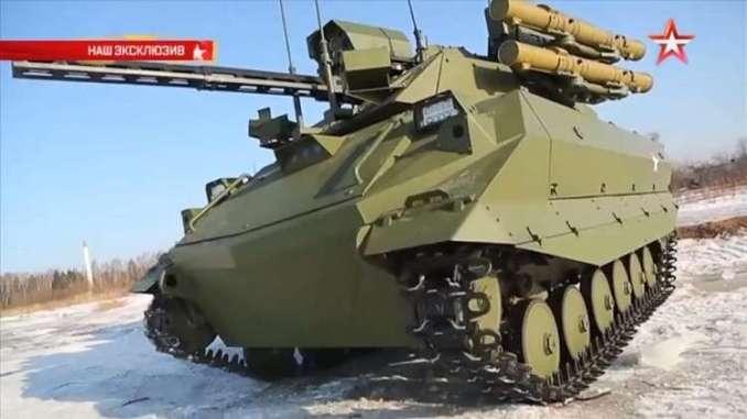 دبابة أوران 9 الروسية المسيرة