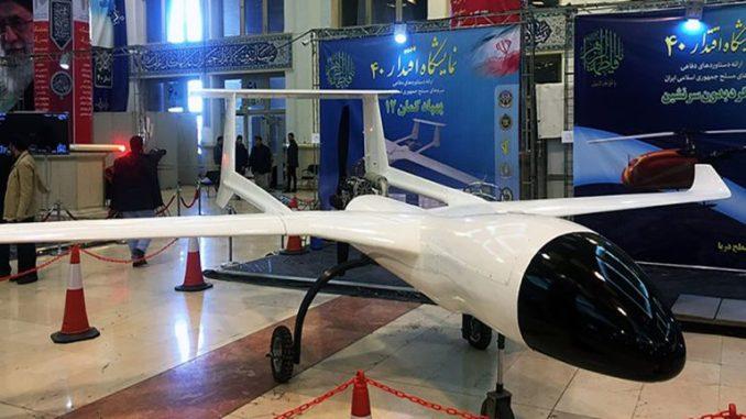 طائرة مسيّرة