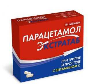 Парацетамол при простуде применение — Грипп