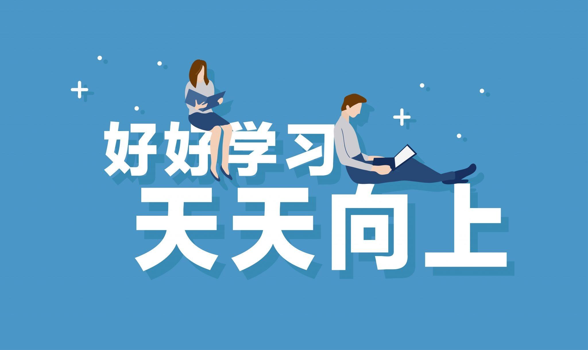 , #ChineseLanguageStruggles: Trippin' Up on the Third Tone by Ivan Berezowski, SDE Seadragon Education