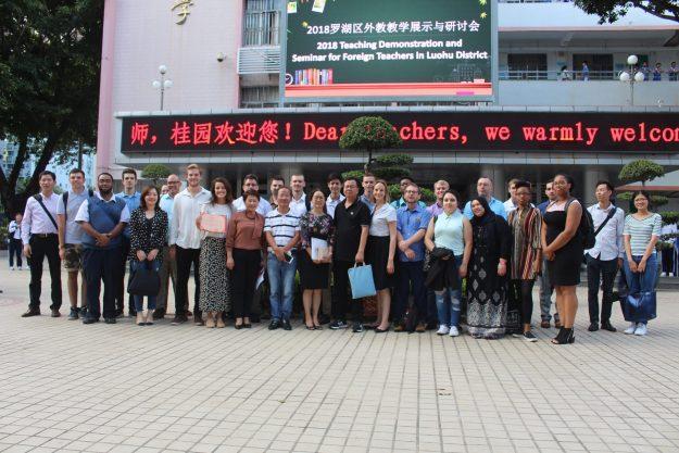 , Seadragon proud of excellent Luohu seminar performance, SDE Seadragon Education