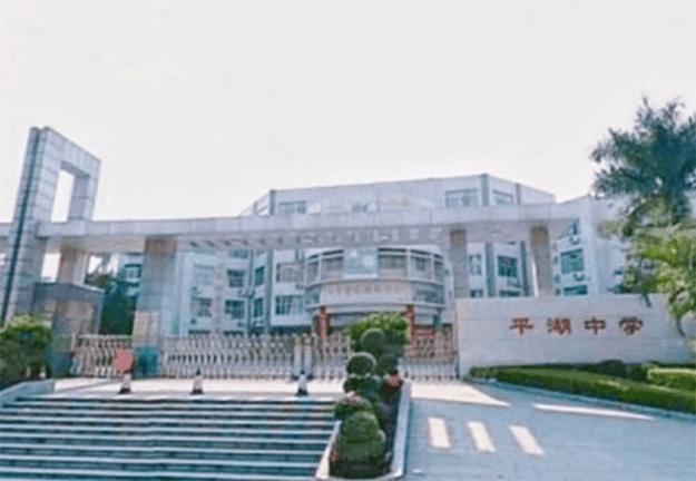 Teaching in China, Teaching in China, SDE Seadragon Education, SDE Seadragon Education