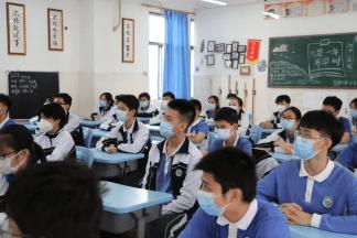 tefl-jobs-china
