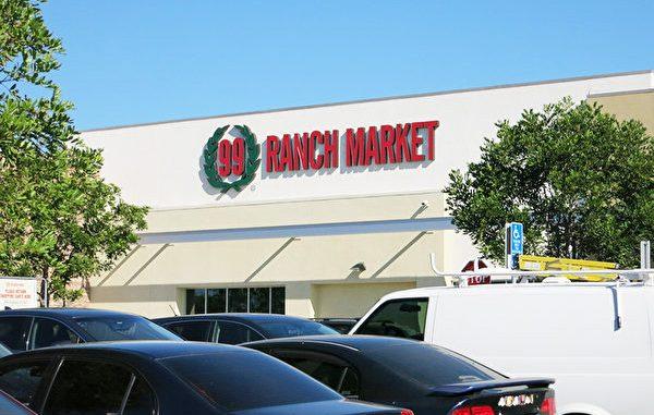 99 Ranch Market大华超市第二家分店