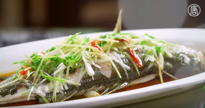 清蒸鱼 Steamed Fish
