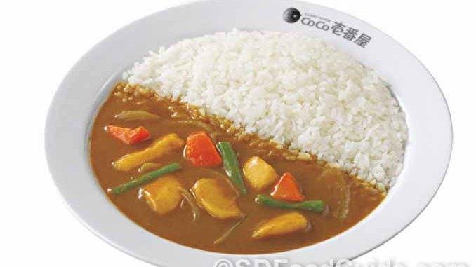 CoCo壹番屋的咖喱饭。