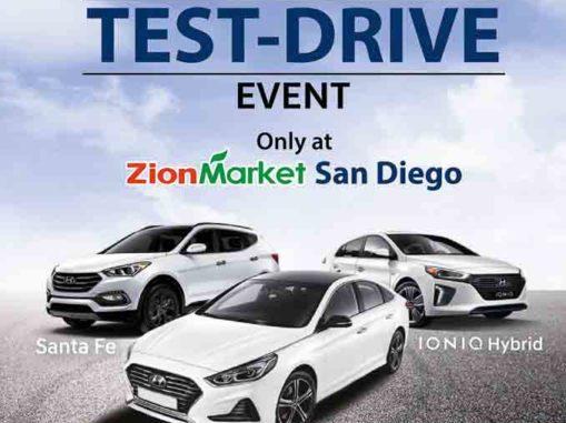 心安超市圣地亚哥店在本周六与周日(26日-27日)两天进行Hyundai现代汽车试驾活动,每日前200位参与者可获得心安超市$20礼品券。(图片由Zion Market提供)