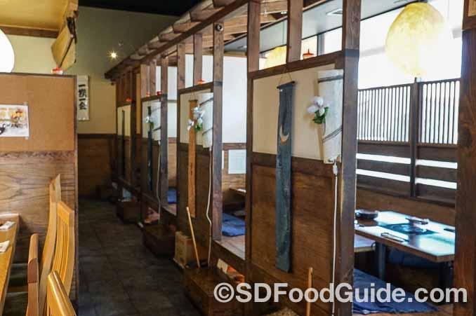 圣地亚哥日式餐厅Oton内给人置身日本的感觉。