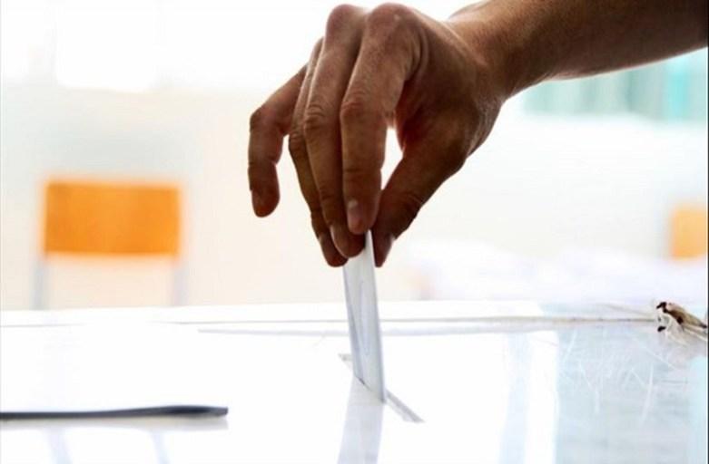 Αποτελέσματα ψηφοφορίας Γενικής Συνέλευσης Ιουλίου 2018