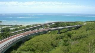 【沖縄旅行-2】本島南部を車でグルリ、ぶ~らぶら。