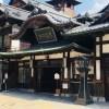 【仙台発】道後温泉にひとっ飛び!愛媛・松山チャーター便。個人客も搭乗可!