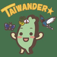 台湾応援ゆるキャラ「タイワンダー☆」 - LINE クリエイターズスタンプ