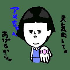自称ボブヘアのおかめちゃん(OL版)
