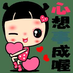 虹彩妹妹 - 好棒棒一句話 - 個人原創貼圖