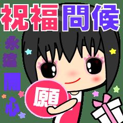 小情人 -問候祝福語 ( 早安 午安 晚安 ) - 個人原創貼圖