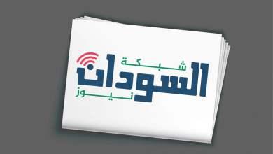 شبكة السودان نيوز